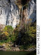 Купить «Waterfall of Cracai», фото № 14952227, снято 22 февраля 2019 г. (c) age Fotostock / Фотобанк Лори