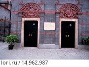 Купить «Birthplace of the Chinese Communist Party», фото № 14962987, снято 11 июня 2005 г. (c) age Fotostock / Фотобанк Лори