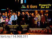 Купить «Al Gore at Presidential Rally», фото № 14968311, снято 14 марта 2006 г. (c) age Fotostock / Фотобанк Лори