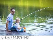 Купить «Catching», фото № 14979143, снято 11 августа 2015 г. (c) Raev Denis / Фотобанк Лори