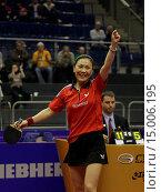 Купить «Tischtennis German Open 2014 vom 26.03. - 30.03.2014 in Magdeburg», фото № 15006195, снято 24 апреля 2019 г. (c) age Fotostock / Фотобанк Лори