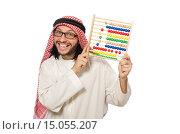 Купить «Arab businessman isolated on white», фото № 15055207, снято 17 июня 2015 г. (c) Elnur / Фотобанк Лори