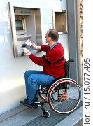 Купить «man in a wheel chair with euro bank notes at a automatic cash dispenser», фото № 15077495, снято 8 декабря 2019 г. (c) age Fotostock / Фотобанк Лори