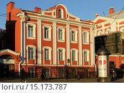 Купить «Здание Двенадцати коллегий. Санкт-Петербург», эксклюзивное фото № 15173787, снято 8 декабря 2015 г. (c) Анна Зеленская / Фотобанк Лори