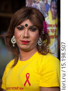 Купить «A Bangladeshi transexual attends a rally on the occasion of the World Aids Day in Dhaka, Bangladesh, 01 December 2014. According to latest government figures...», фото № 15198507, снято 1 декабря 2014 г. (c) age Fotostock / Фотобанк Лори