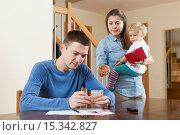 Купить «Lack of money in family», фото № 15342827, снято 22 января 2020 г. (c) Яков Филимонов / Фотобанк Лори