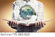 Купить «Exploring the world around us», фото № 15383923, снято 5 апреля 2020 г. (c) Sergey Nivens / Фотобанк Лори