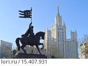 Купить «Памятник Дмитрию Донскому, высотное здание на Котельнической набережной. Москва», эксклюзивное фото № 15407931, снято 7 ноября 2015 г. (c) lana1501 / Фотобанк Лори