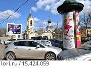 Купить «Плотно припаркованные автомобили на улице Большая Полянка в Москве», эксклюзивное фото № 15424059, снято 8 апреля 2013 г. (c) lana1501 / Фотобанк Лори