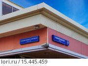 Москва. Две таблички на фасаде одного здания (2015 год). Стоковое фото, фотограф Зобков Георгий / Фотобанк Лори