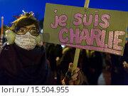 Купить «On 7 jan 2015, twenty thousand people demonstrated in Amsterdam against the killing of of the ten cartoonists of the french magazine Charlie Hebdo on 6 jan 2015.», фото № 15504955, снято 8 января 2015 г. (c) age Fotostock / Фотобанк Лори