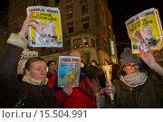 Купить «On 7 jan 2015, twenty thousand people demonstrated in Amsterdam against the killing of of the ten cartoonists of the french magazine Charlie Hebdo on 6 jan 2015.», фото № 15504991, снято 8 января 2015 г. (c) age Fotostock / Фотобанк Лори