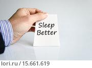 Купить «Sleep better text concept», фото № 15661619, снято 21 июля 2019 г. (c) PantherMedia / Фотобанк Лори