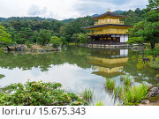 Купить «Golden Pavilion Kinkakuji Temple in Kyoto Japan», фото № 15675343, снято 17 октября 2019 г. (c) PantherMedia / Фотобанк Лори