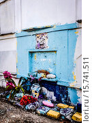 Купить «The above ground tombs of people in St. Louis Cemetery No.1 in New Orleans LA.», фото № 15741511, снято 26 декабря 2014 г. (c) age Fotostock / Фотобанк Лори