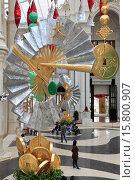 Купить «China, Macau, MGM Grand, hotel, casino, interior, lobby.», фото № 15800907, снято 15 февраля 2015 г. (c) age Fotostock / Фотобанк Лори
