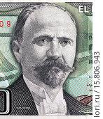 Купить «President Francisco Ignacio Madero Gonzalez from 500 pesos banknote, Mexico, 1984.», фото № 15806943, снято 14 сентября 2013 г. (c) age Fotostock / Фотобанк Лори