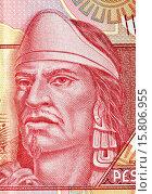 Купить «Nezahualcoyotl from 100 pesos banknote, Mexico, 2008.», фото № 15806955, снято 14 сентября 2013 г. (c) age Fotostock / Фотобанк Лори