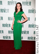 Купить «Opening night after party for Broadway's The River at Circle in the Square Theatre - Arrivals. Featuring: Laura Donnelly Where: New York, New York, United...», фото № 15811147, снято 16 ноября 2014 г. (c) age Fotostock / Фотобанк Лори