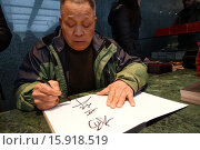 Купить «XI´AN, CHINA. Terra Cotta Warrior Museum Pomegranate farmer Yang Shi Huang, who discovered the warriors in his field 1974, signing his book. Xi´an, formerly...», фото № 15918519, снято 13 марта 2015 г. (c) age Fotostock / Фотобанк Лори