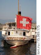 Купить «Savoie Old Paddle Steam Boat Restaurant, Lake Geneva, Geneva, Switzerland, Europe.», фото № 15989175, снято 6 сентября 2012 г. (c) age Fotostock / Фотобанк Лори