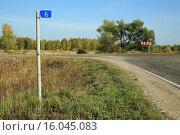Купить «Развязка на шестом километре», эксклюзивное фото № 16045083, снято 20 сентября 2014 г. (c) Игорь Веснинов / Фотобанк Лори