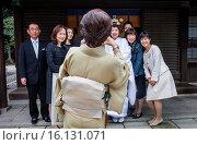 Купить «Sanctuary of Meiji Jingu, Traditional wedding, Tokyo, Japan.», фото № 16131071, снято 15 июля 2020 г. (c) age Fotostock / Фотобанк Лори