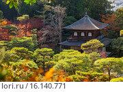 Купить «Silver Pavilion, Ginkaku ji temple, Kyoto, Kansai, Japan.», фото № 16140771, снято 15 июля 2020 г. (c) age Fotostock / Фотобанк Лори