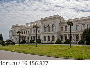 Купить «Ливадийский дворец. Крым», фото № 16156827, снято 5 апреля 2015 г. (c) Ирина Гришанова / Фотобанк Лори