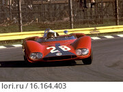 Spartaco Dini-Carlo Benelli's Abarth 2000S in the 1000km race, eventually retired. Monza, Italy, 25 April 1971. Стоковое фото, фотограф GP Library \ UIG / age Fotostock / Фотобанк Лори