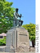 Купить «Japan, Kyushu, Kumamoto Prefecture, Kumamoto, Statue at Takahashi Park.», фото № 16171051, снято 20 марта 2019 г. (c) age Fotostock / Фотобанк Лори