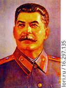 Купить «Joseph Stalin - Poster, 1945.Joseph Stalin or Iosif Vissarionovich Stalin (Russian: Ð. оÌ. Ñ. иф ВиÑ. Ñ. аÑ. иоÌ. нович СтаÌ. лин, ...», фото № 16297135, снято 17 февраля 2015 г. (c) age Fotostock / Фотобанк Лори