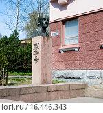 Купить «Памятник В.И. Ленину, Турку, Финляндия», эксклюзивное фото № 16446343, снято 10 мая 2013 г. (c) Александр Щепин / Фотобанк Лори