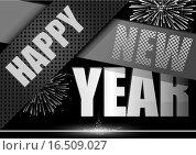 Купить «Happy New Year», иллюстрация № 16509027 (c) PantherMedia / Фотобанк Лори