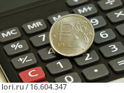 Купить «Российский рубль на калькуляторе», эксклюзивное фото № 16604347, снято 19 декабря 2015 г. (c) Юрий Морозов / Фотобанк Лори