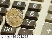 Купить «Российский рубль на калькуляторе», эксклюзивное фото № 16604355, снято 19 декабря 2015 г. (c) Юрий Морозов / Фотобанк Лори