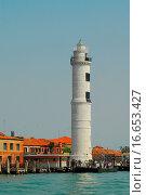 Купить «der leuchtturm von murano», фото № 16653427, снято 15 апреля 2009 г. (c) easy Fotostock / Фотобанк Лори