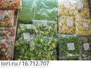 Замороженные овощи (2015 год). Редакционное фото, фотограф Simanskiy Denis / Фотобанк Лори