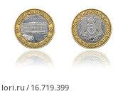 Купить «Монета 25 фунтов. 1997 год. Сирийская Арабская Республика», фото № 16719399, снято 25 декабря 2013 г. (c) Евгений Ткачёв / Фотобанк Лори