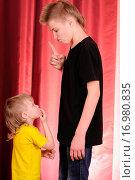 Купить «Brothers», фото № 16980835, снято 14 июля 2020 г. (c) easy Fotostock / Фотобанк Лори