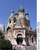 Храм Николая и Александры в Ницце (2007 год). Редакционное фото, фотограф Елена Утенкова / Фотобанк Лори