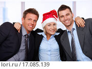 Купить «Friends celebrating Christmas at office», фото № 17085139, снято 16 сентября 2019 г. (c) easy Fotostock / Фотобанк Лори