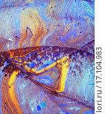 Купить «Abstract colorful hand painted background on watercolor paper», фото № 17104983, снято 22 февраля 2019 г. (c) easy Fotostock / Фотобанк Лори