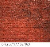 Купить «Кирпичная стена. Текстура», фото № 17158163, снято 4 декабря 2015 г. (c) Алёшина Оксана / Фотобанк Лори