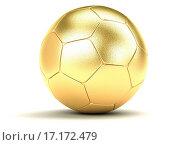 Купить «gold football», фото № 17172479, снято 7 декабря 2019 г. (c) easy Fotostock / Фотобанк Лори