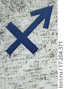 Купить «Grungy Sagittarius», фото № 17204371, снято 23 февраля 2020 г. (c) easy Fotostock / Фотобанк Лори