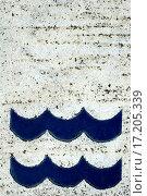 Купить «Grungy Aquarius», фото № 17205339, снято 23 февраля 2020 г. (c) easy Fotostock / Фотобанк Лори