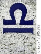 Купить «Grungy Libra», фото № 17205895, снято 23 февраля 2020 г. (c) easy Fotostock / Фотобанк Лори