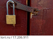 Купить «Brass lock made in China», фото № 17206911, снято 13 ноября 2018 г. (c) easy Fotostock / Фотобанк Лори