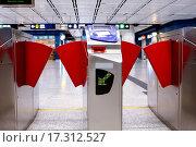 Купить «Entrance of railway station», фото № 17312527, снято 20 апреля 2019 г. (c) easy Fotostock / Фотобанк Лори